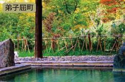 湯の閣 池田屋