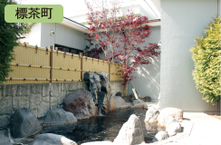 ホテル テレーノ気仙