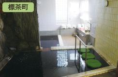 藤花温泉ホテル